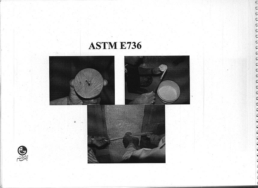 تست astm-e736 عکس شماره 1